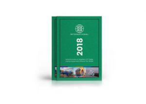 2018 Product Brochure